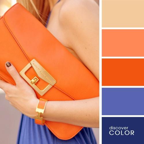 Синий и оранжевый