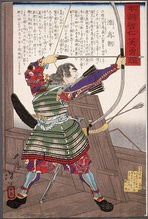 Минамото-но Тамэтомо