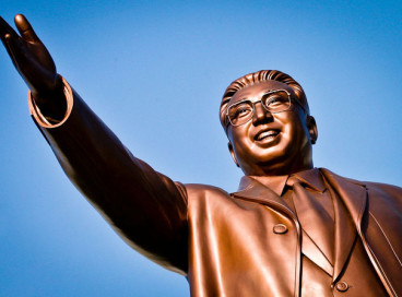 Необычные и достоверные факты о Корейской Народно-Демократической Республике.