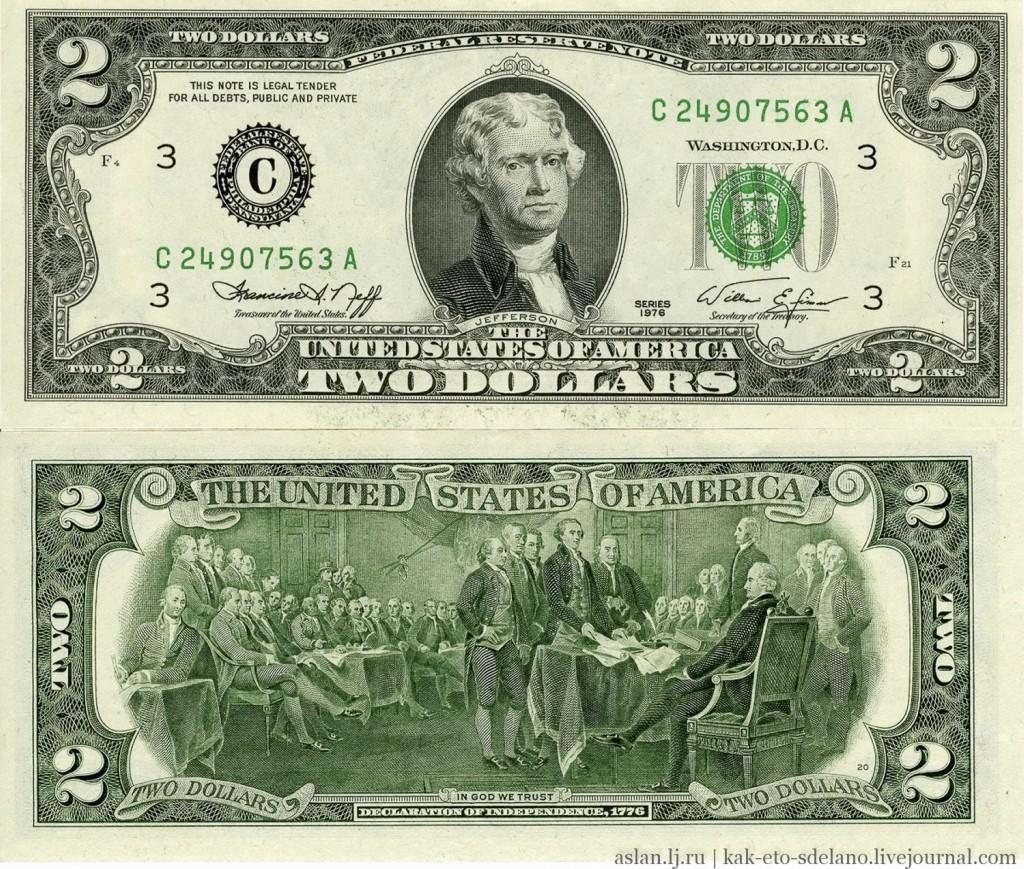 dollars20