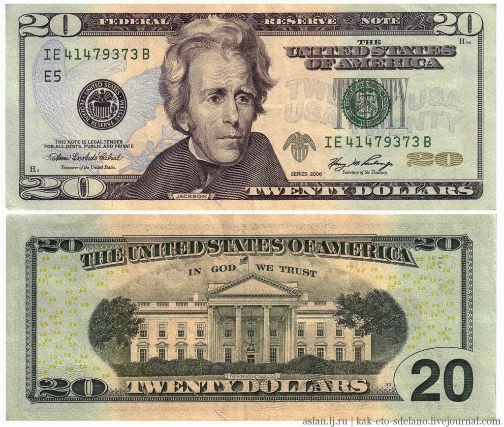 dollars23