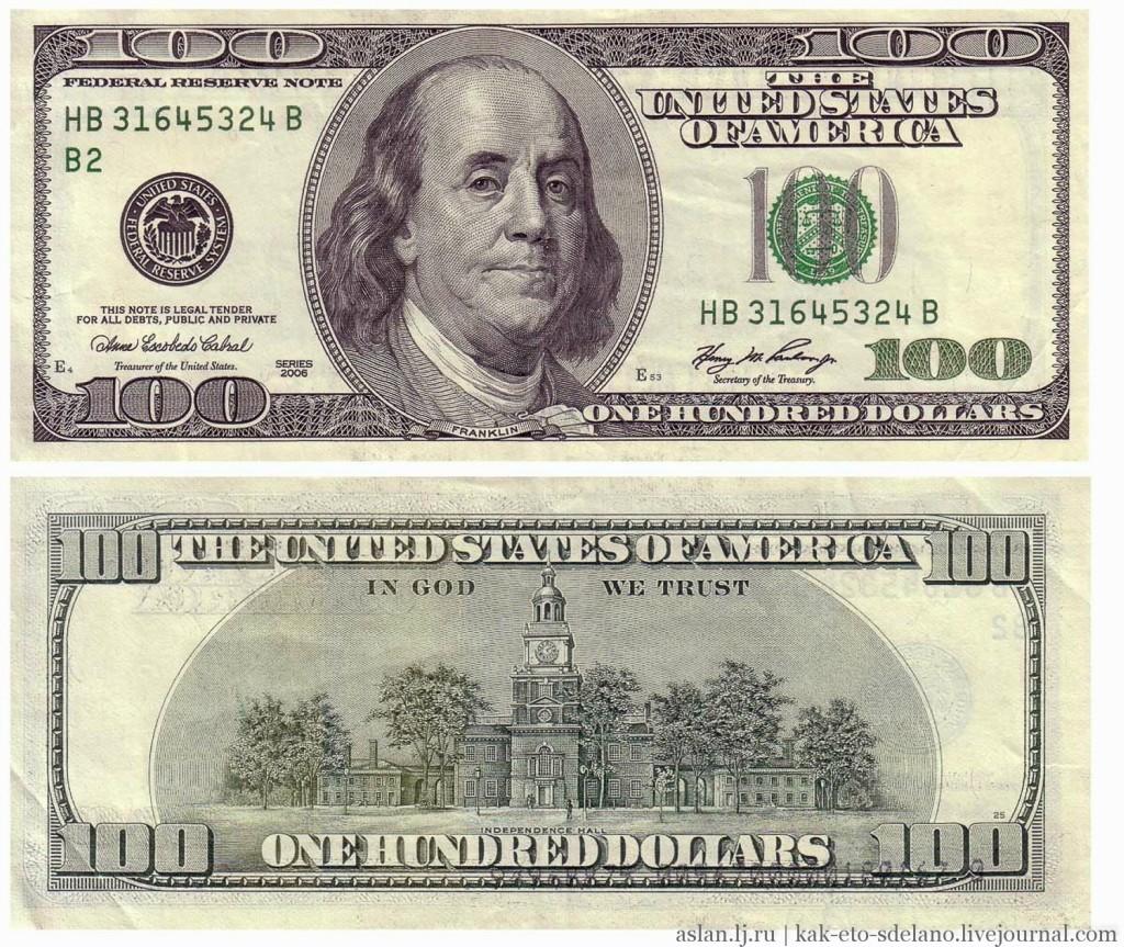 dollars25