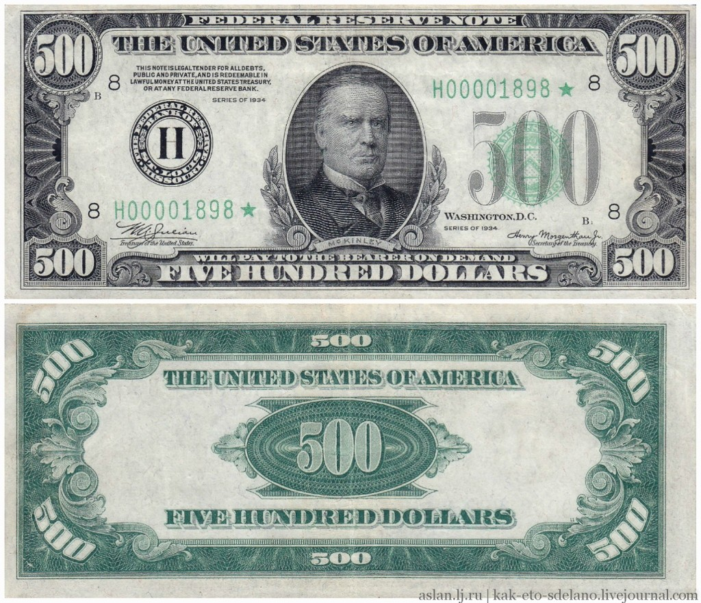 dollars26