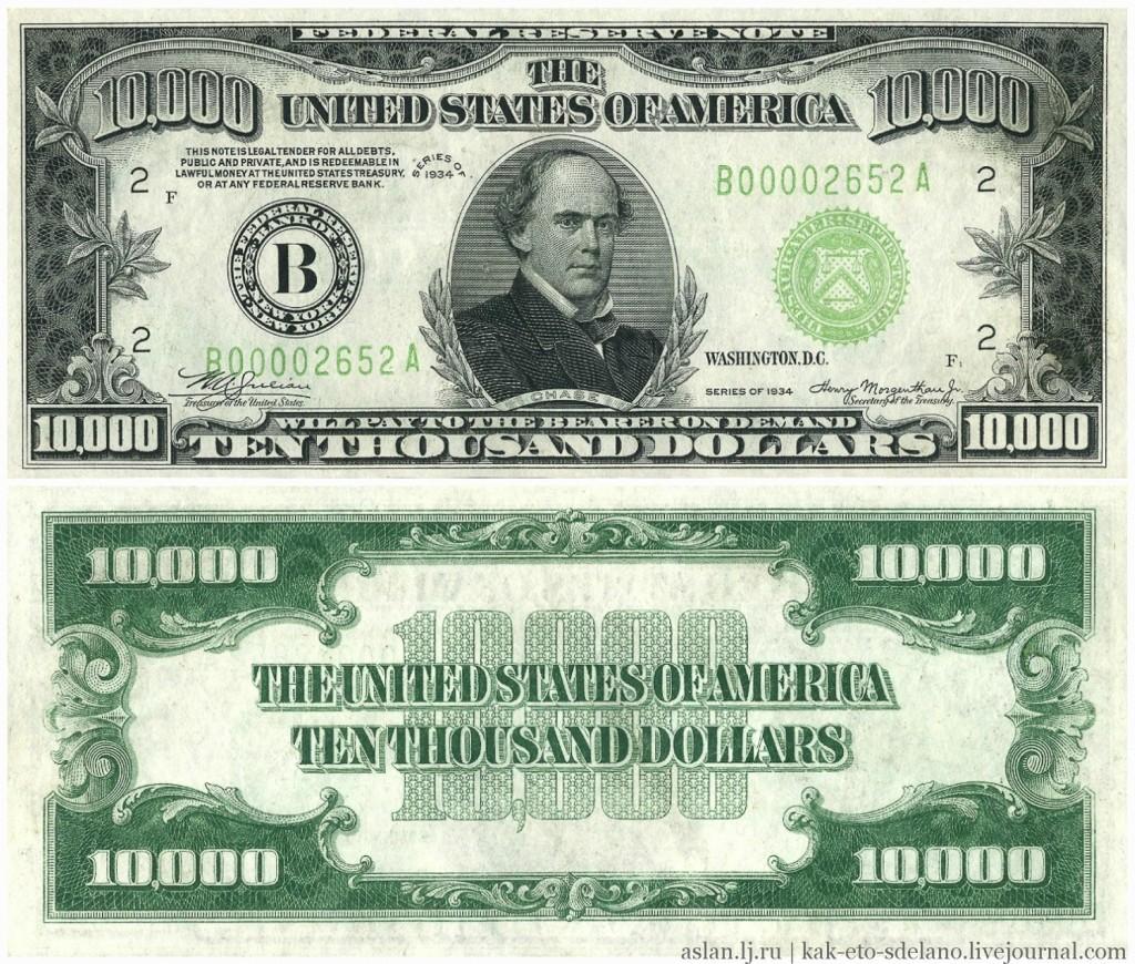 dollars29