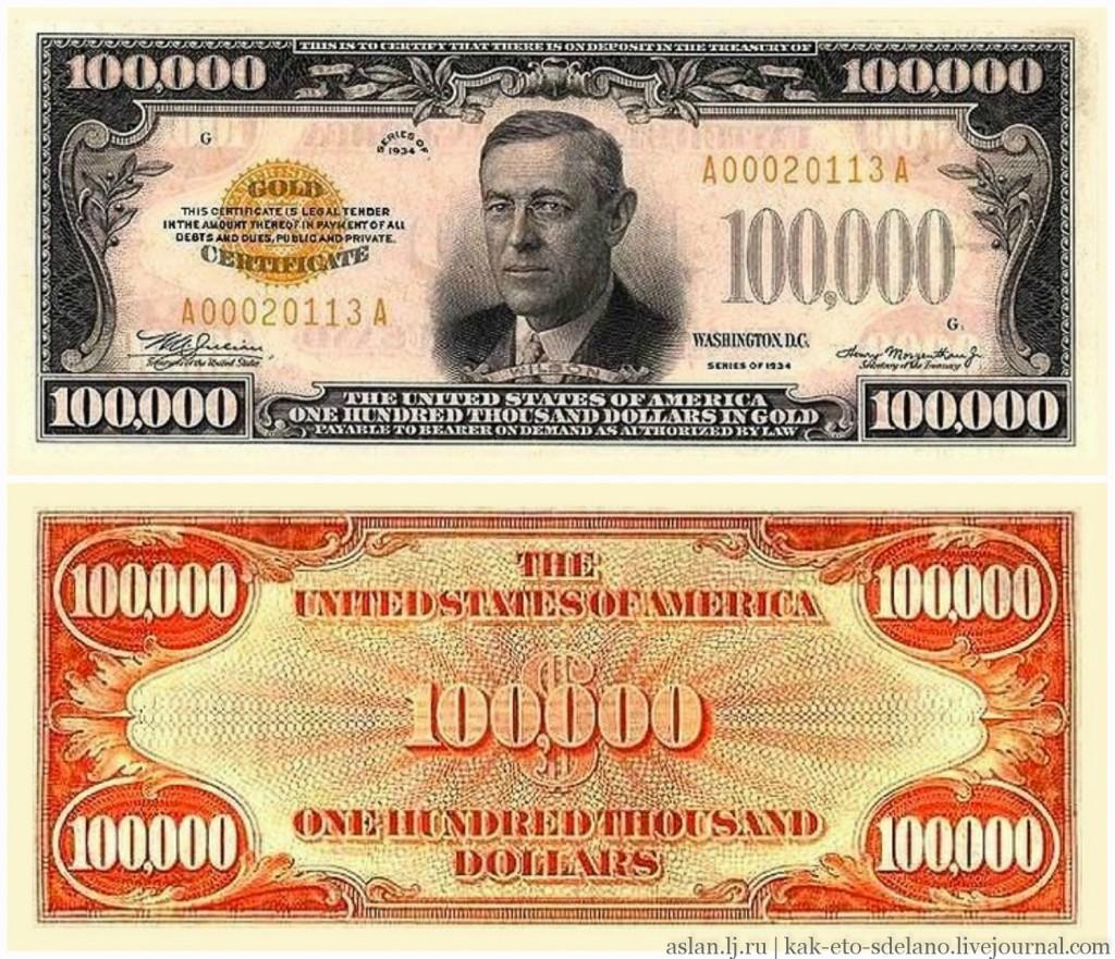 dollars30